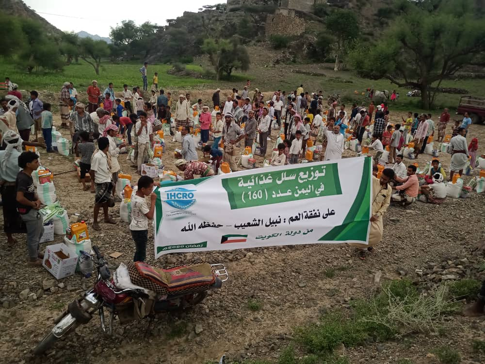 Food Distribution in Yemen